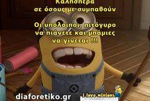 LOL:-D