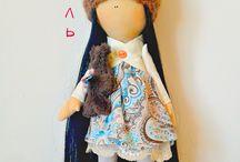 Интерьерная кукла АДЕЛЬ / Интерьерные куклы ручной работы – это удивительный декоративный предмет интерьера, который внесет в дом тепло и уют.  Это всегда приятный подарок для близких и прекрасное решение - порадовать себя любимую! Наши куколки - стильные, похожих куколок вы не встретите, потому что мы разработали свой дизайн.   Красотки всегда уверены, что очень скоро обретут своих хозяек и поедут домой!   А ТЕБЕ ОСТАЕТСЯ ВЫБРАТЬ СВОЮ МОДНИЦУ. (рост малышек  - 30см.)