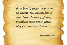 ReadmebyEleni Quotes