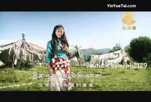 Tibetan Music / Tibetan Music