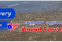 Online Bus Tickets / Anand Travels is the trustworthy online bus ticket portal from where you can book tickets to places like Mangalore, Bangalore, Mumbai, Pune and Udupi. We offer AC and Non-AC sleeper and non-sleeper buses for different south Indian routes. We also offer Volvo luxury buses to make your journey happy and comfortable.