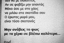 Ρενέ quotes