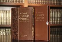 Hebrew Books / by Organic Biblical Hebrew