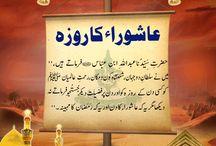 Islamic Month Muharram 01