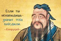 мудрость юмор