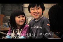 media / Nozomi Project Media