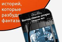 Эротическая литература / Скачать книги Эротическая литература в форматах fb2, epub, pdf, txt, doc
