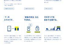広告・デザイン・Webサイト