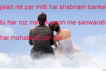 hindi shayari love sad,