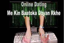 Precautions Before Online Dating
