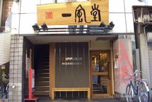 Top Kyoto Food Spots