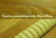 ΜΠΙΣΚΟΤΑ-ΠΑΞΙΜΑΔΙΑ