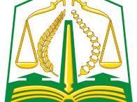 LAMBANG PROVINSI DAN KABUPATEN DI INDONESIA / LOGO PORVINSI & KABUPATEN DI INDONESIA
