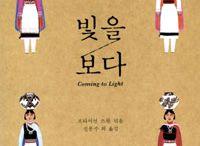 fav_book_cover