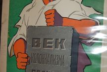 Soviet Propaganda Art-  Veniamin Markovich Briskin / Work by VM Briskin