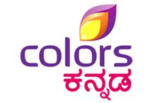 Colors Kannada Live | YuppTV India / Embrace the world of infotainment with the South Indian general entertainment channel ETV Kannada. Now known as Colors Kannada, this channel is part of the well known ETV network which entertains families across multiple languages and regions in India.
