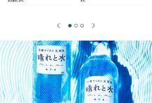 일본 감성