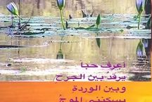 Freshwater Species