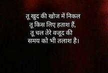 001 शायरी हिन्दी