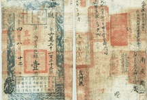 Chinese Paper Money - Qing dynasty