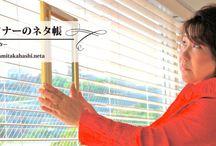 髙橋珠美|デザイナーのネタ帳 / Facebookページでブランディングデザイナー、ブランディングプロデューサー目線で情報を発信中!#BrandingProduce#ブランディングプロデュース#ブランディングコンサル#髙橋珠美#デザイナーのネタ帳