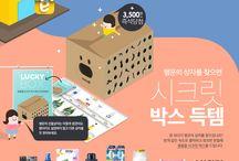 UI Detail - Banner / by E.K Chan