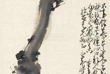 Oriental Inspiriation