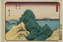 36 vistas del monte Fuji (富士三十六景) - 1852 / Las 36 estampas en ukiyo-e que Hiroshige realizó sobre el monte Fuji en 1852, en formato horizontal / by Japonismo