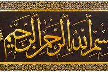 Hüsn-i Hat Levhalar / Hüsn-i Hat Levhalar, İslamic Art.
