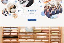 01:会社サイト