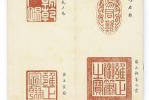 Chinese ceramic marks