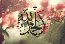 احب اللسان العربي