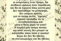 για σενα....