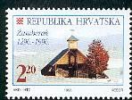 Churches, Temples, Mosques, Synagogues Stamps / Are places for people to worship various Gods and practise their religious beliefs. Many are classed as historic buildings and also attract visitors because of their architectural features.