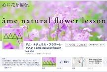 Nice facebook pages / FBpages / by âme_flower