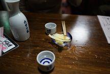 Japão / Artigos e fotografias de viagem pelo Japão
