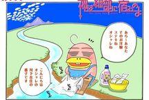 animanga / todo sobre anime, magas, sailormoon, card captor sakura, japanetc