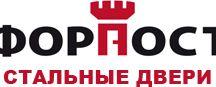 Двери входные металлические Форпост Гомель / www.ipvis.by - официальный представитель производителя дверей Форпост