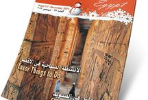 Egypt Travel Magazine, Issue 117 / Free days Egypt Magazine, December 2013 (Download http://www.freedaysegypt.com/) * Mid Year Vacations (Egypt & Turkey & Duabi & Zaghrab) * Hotels Advertisements (Sharm El Sheikh, Luxor, Aswan, Hurghada, Ain El Sokhna) * Honeymoons Packages  * Discover Egypt: Luxor Thgings to Do * Discover The World: Christmas in Sweden  and more ...