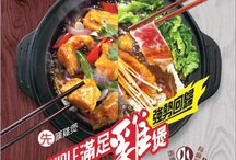 China Japan Food Design