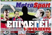 www.metrosport.gr - July 2012 / Metrosport | Metropolisradio 95.5, To κορυφαίο Aθλητικό ραδιόφωνο της Βόρειας Ελλάδας, Macedonia Greece