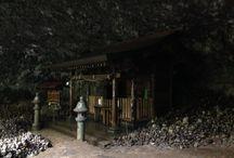 Takachiho   JAPAN