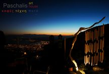 Makrinitsa, Pelion - Travel around Greece / Paschalis art house cafe , Makrinitsa , Pelion, Volos, greece Travel tips, accommodation