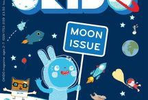 OKIDO Digital 09 / Okido Issue 9 is all about the moon!  / by OKIDO Magazine