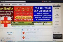 rahman sex clinic / treatment given: premature ejaculation, infertility, erectile dysfunction www.healthx-consultant.com ph-919840177675