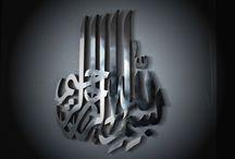Islamic Art / Islamic Art