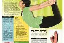 Paper / Yoga in paper & magazines
