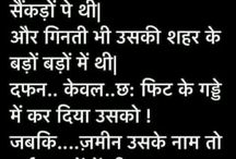 awesome hindi lines