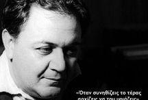 Manos Hatzidakis / My greatest passion!