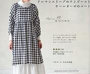 Japanese craft